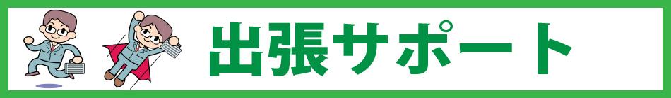 syuuri01